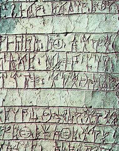 Antigo Sistema de Escrita usado em Creta Século IV A.C.